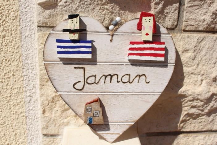 Ante i Ana Jaman2